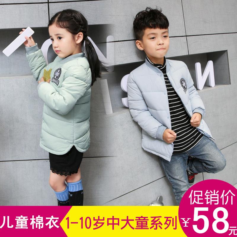 儿童棉服新款女