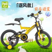 小龙哈彼儿童自行车16寸