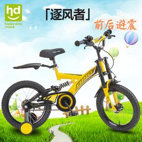 小龙哈彼儿童自行车男孩3-6岁童车14寸16寸18寸脚踏车单车双减震