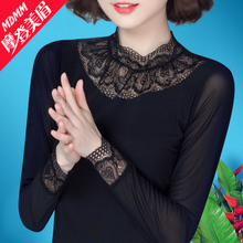 洋气小衫 2019新款 修身 长袖 蕾丝衫 网纱上衣 打底衫 女加绒加厚秋冬装图片