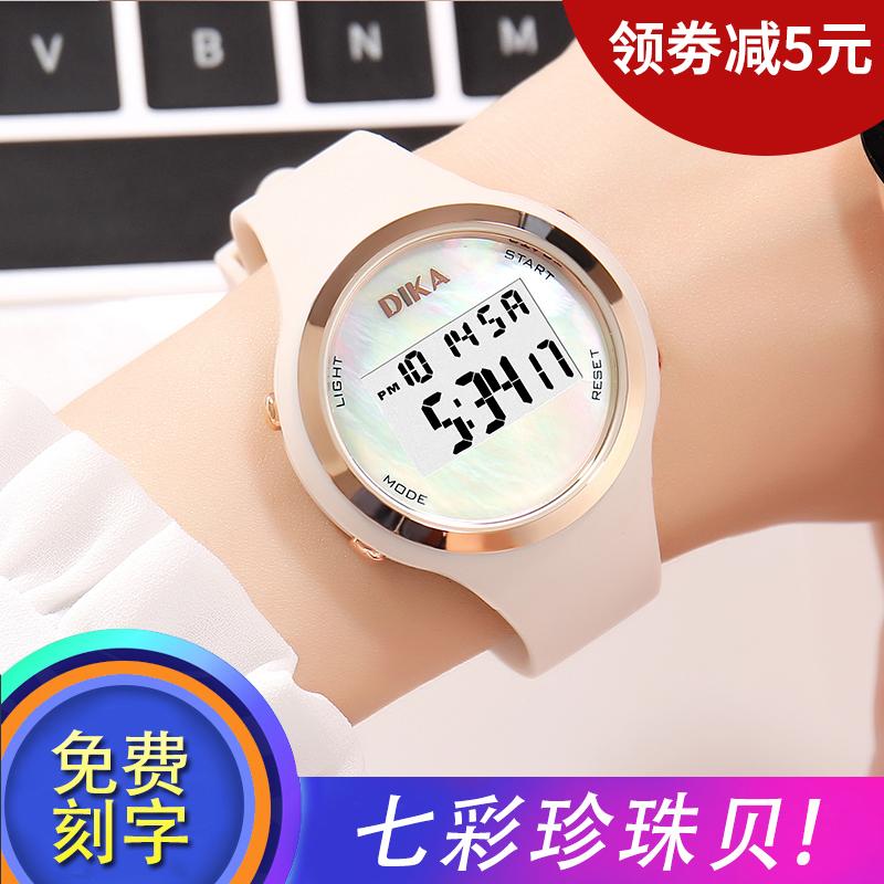 果冻时尚手表