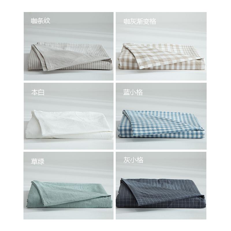 水洗棉床单单件纯棉学生宿舍被单套1.5m1.8米单人双人全棉三件套