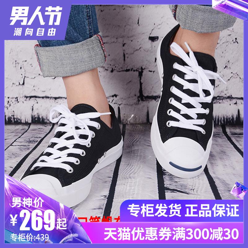 Converse匡威开口笑男鞋夏季情侣女鞋休闲板鞋帆布鞋1Q698 1Q699