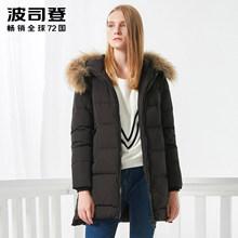 波司登羽绒服女 中长款 新款女式韩版修身大毛领保暖加厚大码外套