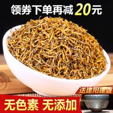 2018新茶金骏眉红茶特级黄芽正宗桐木关武夷红茶500g散装茶叶春茶