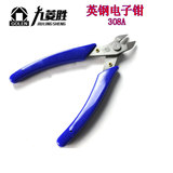 British steel 5 inch water pliers 6 inch stainless steel electronic pliers wire oblique pliers wire cutter electrician mini diagonal pliers
