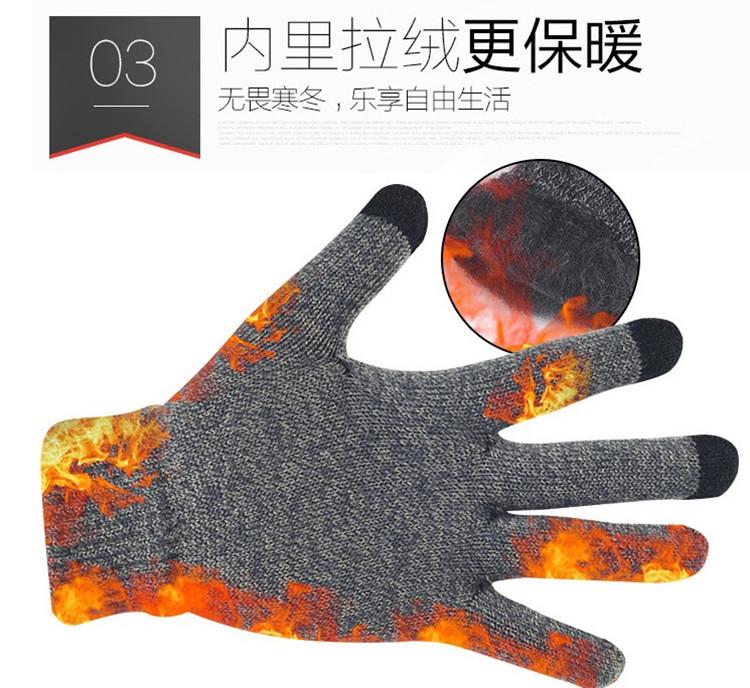 触屏手户外手套加绒男冬跑步防风运动骑行全指冬季登山骑车女保暖