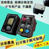 29802400mg2580mx498ip2880彩色墨盒846黑色845兼容连喷