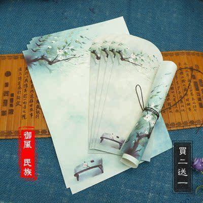 中国风岁月创意复古浪漫古风套装8张信纸4个信封信笺纸收纳封包邮