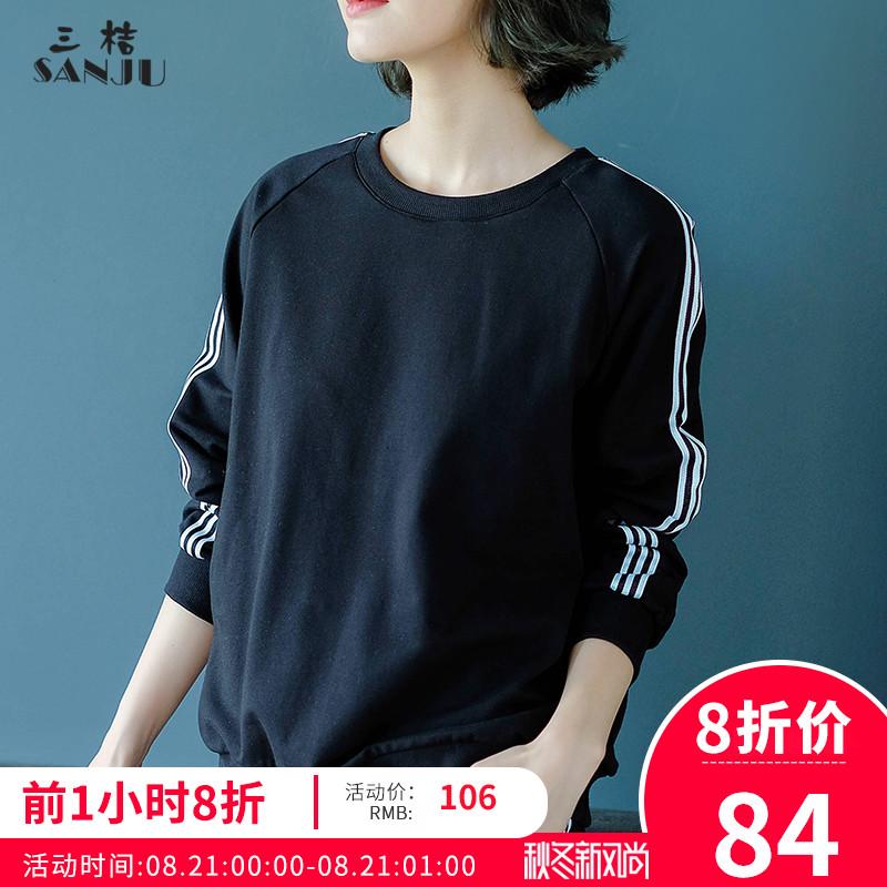 三桔圆领运动卫衣2018新款女黑色长袖t恤韩版宽松打底衫秋季上衣