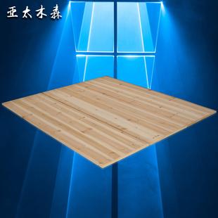 床垫加厚1.8m床