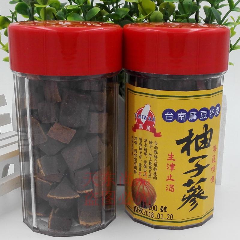 台湾进口 真菓柚子参 台南麻豆特产 陈年甘草柚子参 化州橘红罐装
