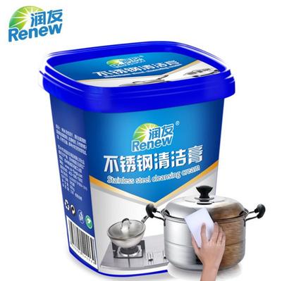 不锈钢清洁剂去污膏 多功能厨房锅具除锈去烧痕清洗剂瓷砖清洗剂