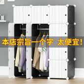 塑料可布艺挂衣橱出租房屋可拆卸小收纳柜子 学生宿舍简易衣柜组装图片