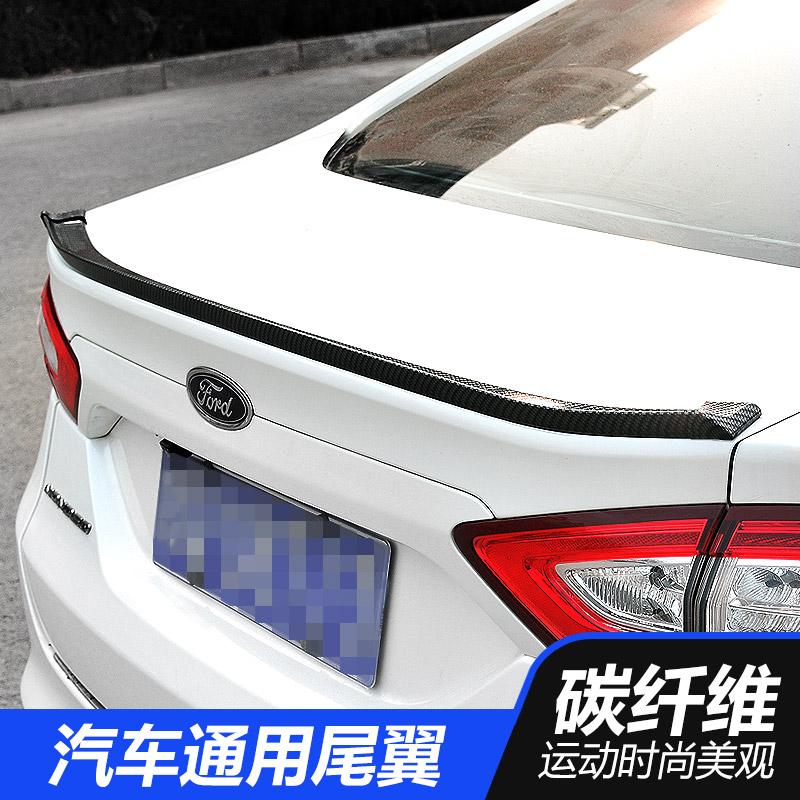 汽车用品通用改装尾翼碳纤维定风翼免打孔装饰顶翼贴配件小尾翼