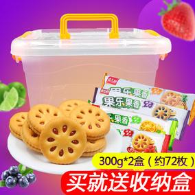 嘉士利果乐果香果酱夹心饼干散装混合装多口味早餐休闲零食大礼包