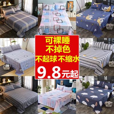 床单单件学生宿舍单人双人床1.8米男女1.5m网红儿童卡通1.2冬被单