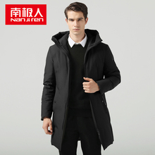 Antarctic anti-season warehousing down jacket for men in mid-long and thick winter business warm men's jacket for young people