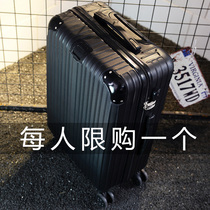 手提密码箱多功能商务公文箱工具仪器家居办公收纳旅行ABS贝艾利