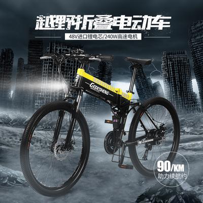 锂电池电动助力折叠山地自行车