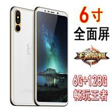 X6.0寸全面屏智能手机正品游戏6G运行128Gviviv92018新上市