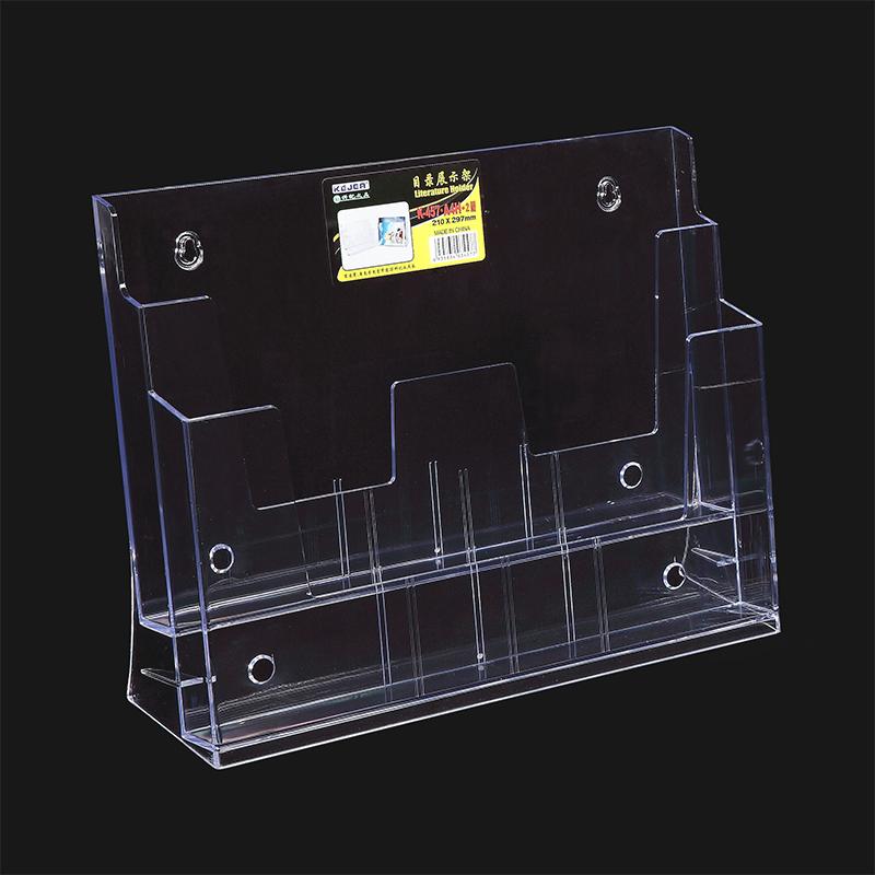 科记K-457A4横2桌面单展示架三册彩页架KEJEA有机玻璃宣传单折页