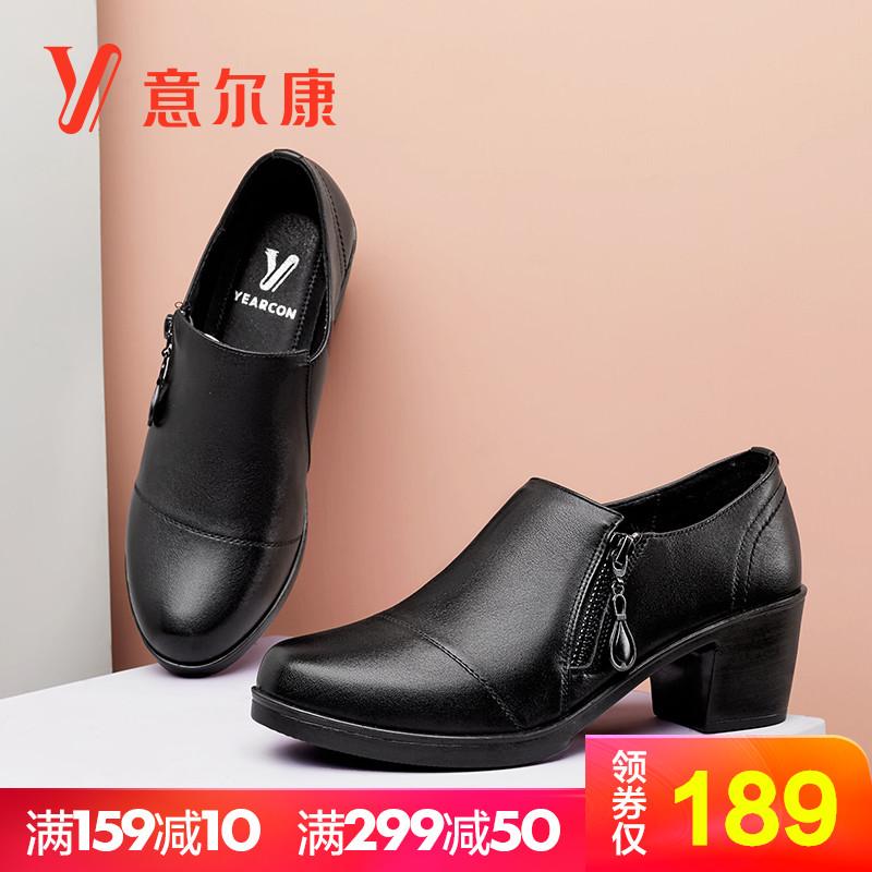 意尔康女鞋秋季真皮革深口单鞋高跟粗跟中年女士皮鞋妈妈鞋女