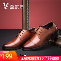 意尔康男鞋春秋韩版系带真皮革单鞋商务正装皮鞋男士青年婚鞋子男