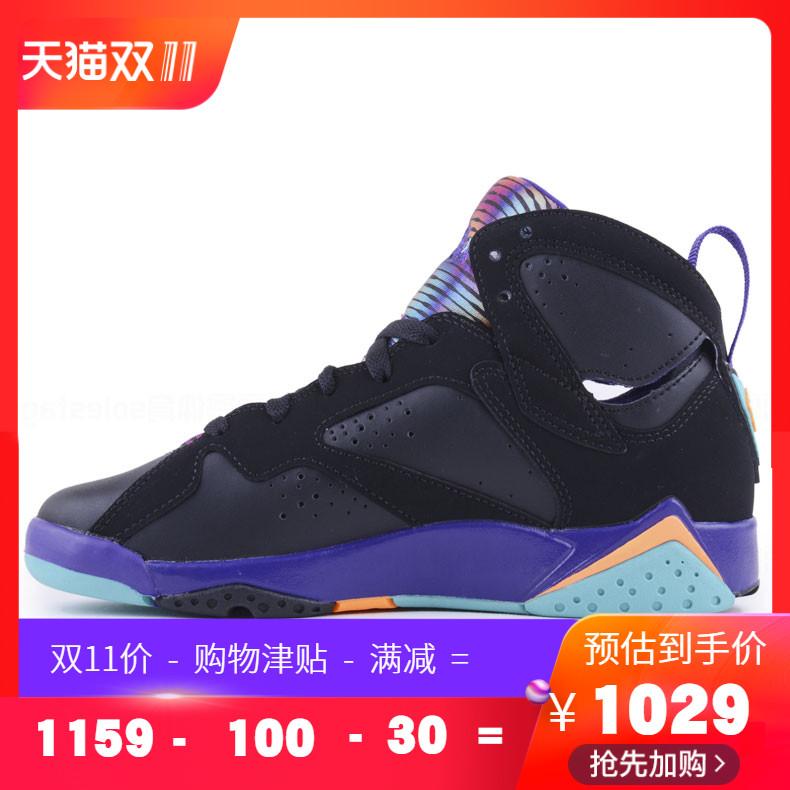 Air Jordan 7 乔7 AJ7 GS 罗拉兔 篮球鞋女 705417-029