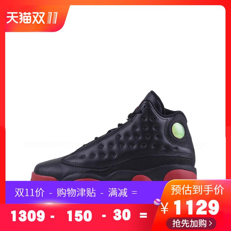 Air Jordan 13 乔AJ13 GS 黑红运动鞋篮球鞋女鞋 414574-033