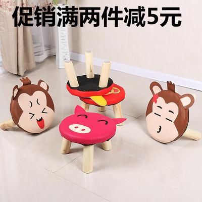 凳子时尚小板凳创意成人家用懒人客厅软坐墩个性可爱沙发木头凳子品牌旗舰店