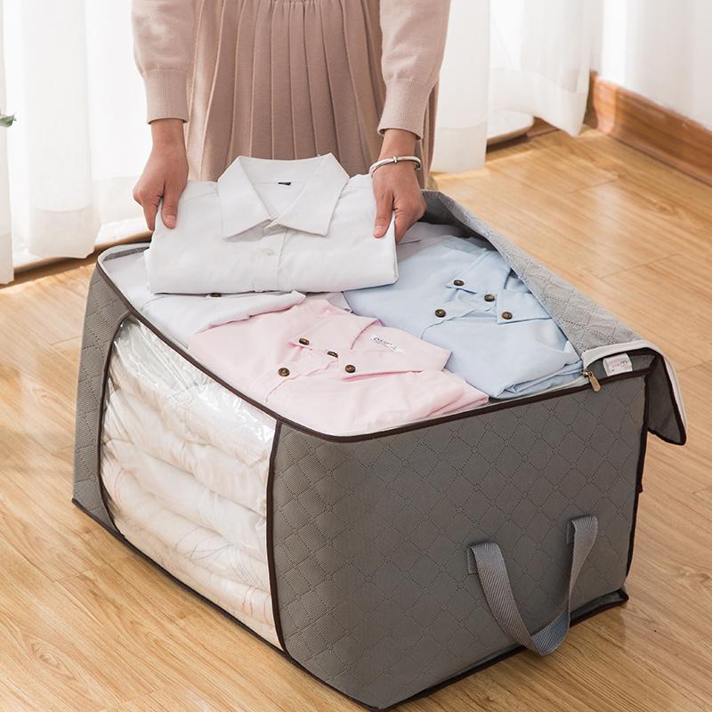 被子收纳袋衣物整理袋防潮装衣服棉被的袋子行李袋搬家神器打包袋