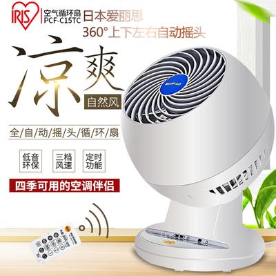 日本IRIS爱丽思空气循环扇卧室涡轮对流遥控静音台式电风扇C15TC年货节折扣