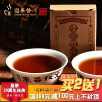 100g昌泰普洱熟茶茶叶干仓迷你小沱茶云南茶叶易武普洱茶沱茶