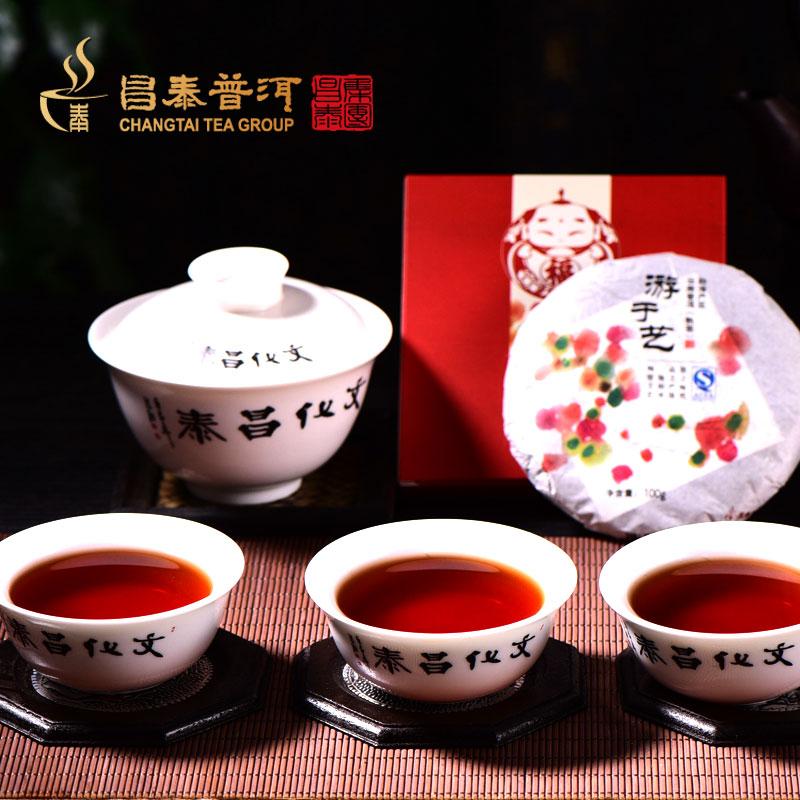 克熟茶饼 100 盒装游于艺 勐海野生茶 云南茶叶熟茶饼 昌泰普洱