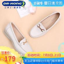 牛皮休闲坡跟浅口护士鞋 春季新款 女单鞋 平底鞋 江博士女鞋