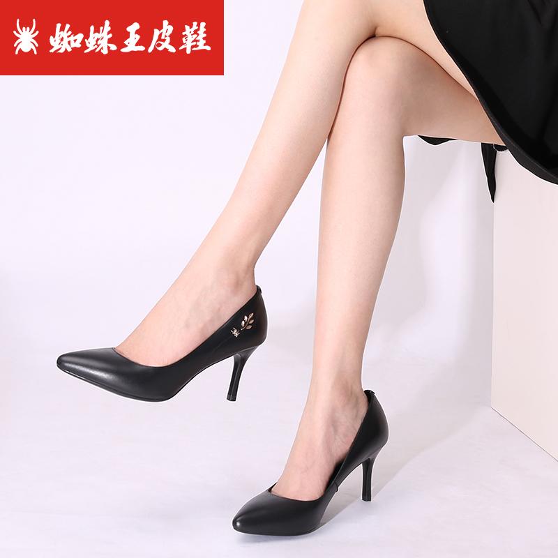 蜘蛛王女鞋2018秋季新款单鞋女红色高跟鞋细跟真皮尖头黑色工作鞋