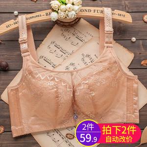 超薄无海绵大码胖mm内衣女文胸防下垂调整型聚拢薄款透气大杯胸罩