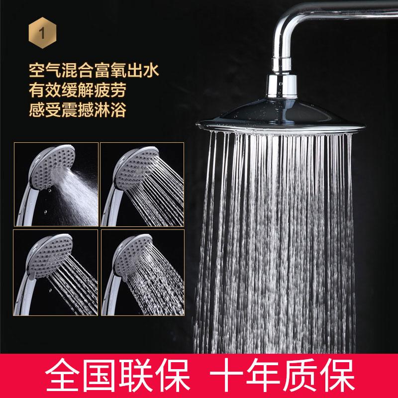 九牧卫浴淋浴花洒套装全铜家用浴室冷热淋浴套装洗澡神器淋浴器