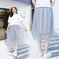 Pregnant women's skirt 2019 spring and summer new mesh skirt in the long stomach lift skirt fluffy loose bottoming skirt