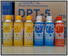 5着色渗透探伤剂套显像剂清洗剂渗透剂正品 新美达DPT 大量现货