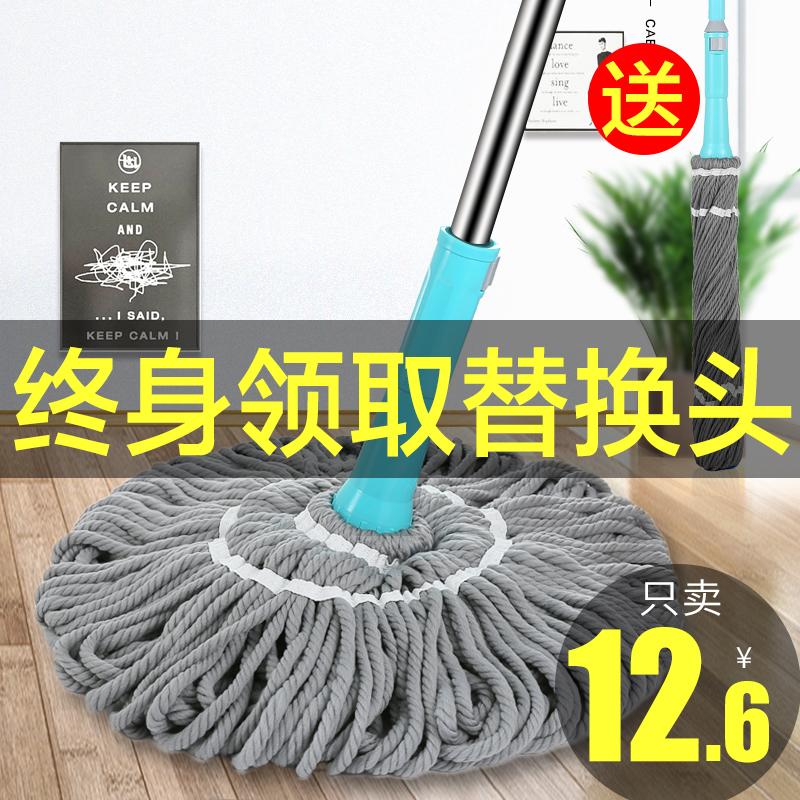 自拧水拖把旋转免手洗干湿两用拖布家用懒人地拖老式棉线布条墩布