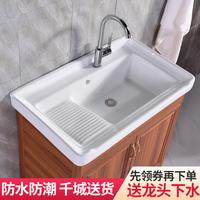 太空铝洗衣柜阳台洗手盆陶瓷洗衣池带搓板室外落地洗衣槽水池台盆