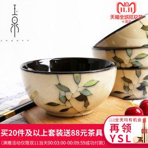 【玉泉】家用陶瓷吃饭碗餐具米饭碗菜盘汤盘面碗饭碗餐具韩式搭配