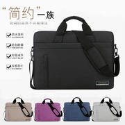 Xiaomi Huawei Lenovo Apple ASUS 13/14/15.6/17.3 inch men and women 13.3 inch shoulder laptop bag waterproof shockproof computer bag briefcase 15 inch liner bag