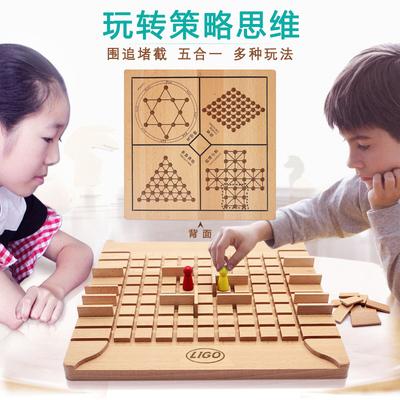 励高围追堵截五合一棋牌步步为营益智玩具积木桌面亲子策略游戏