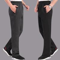 男加厚运动休闲裤