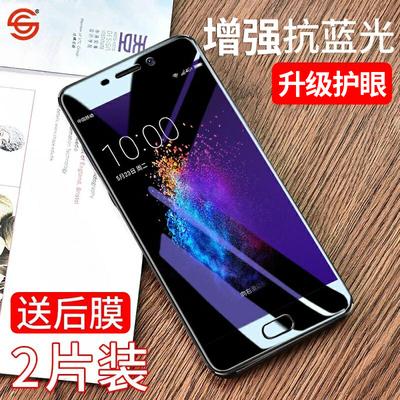 魅蓝note6钢化膜s6蓝光note5note3魅族mx6/5s5全屏e2手机X/E膜e3
