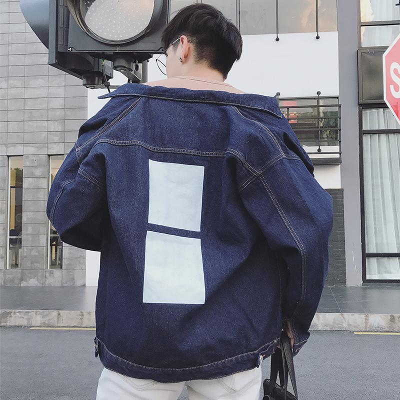 杨洋同款外套 夹克