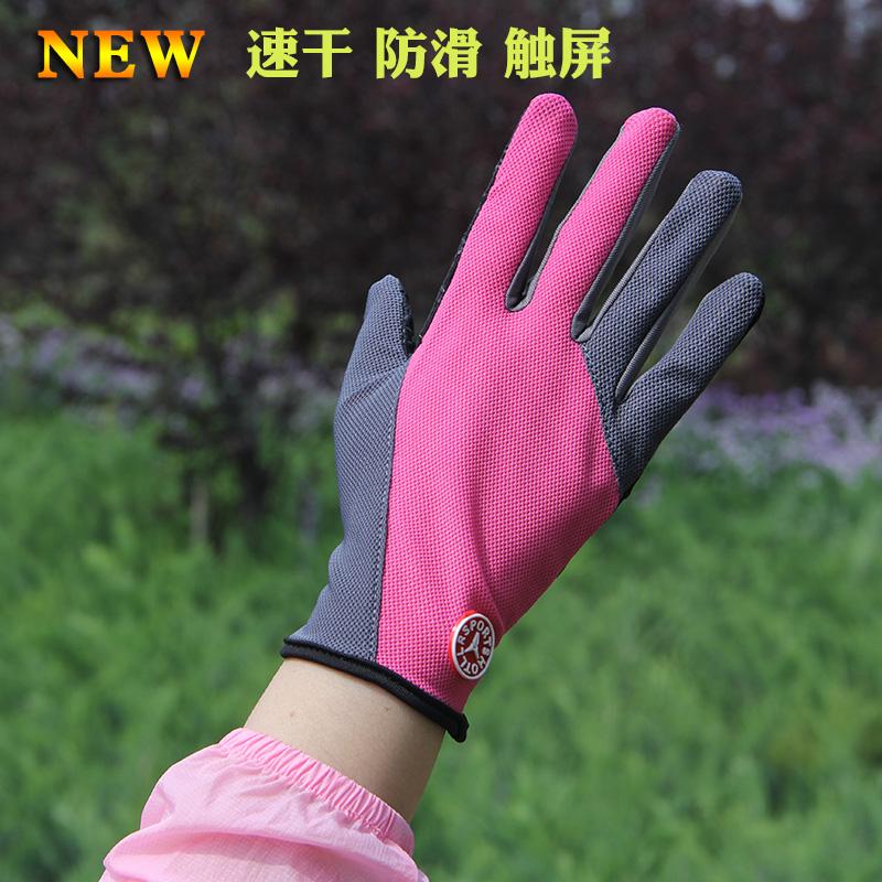 Солнцезащитные перчатки / Рукава для водителей Артикул 592209574605